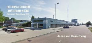 Het documentatiecentrum van HCAN aan de Johan van Hasseltweg in Amsterdam-Noord.